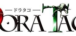 dorataco-ロゴ黒字