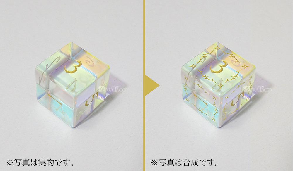 幻想色彩 プリズム6面